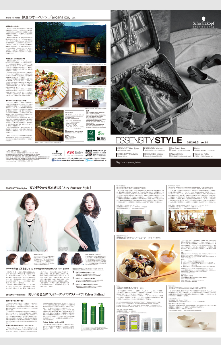 ESSENSITY STYLE Vol.01